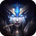 圣域英雄(欧美魔幻arpg)手游v1.0