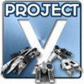 Y计划RTS(策略对战)手游v1.0.71