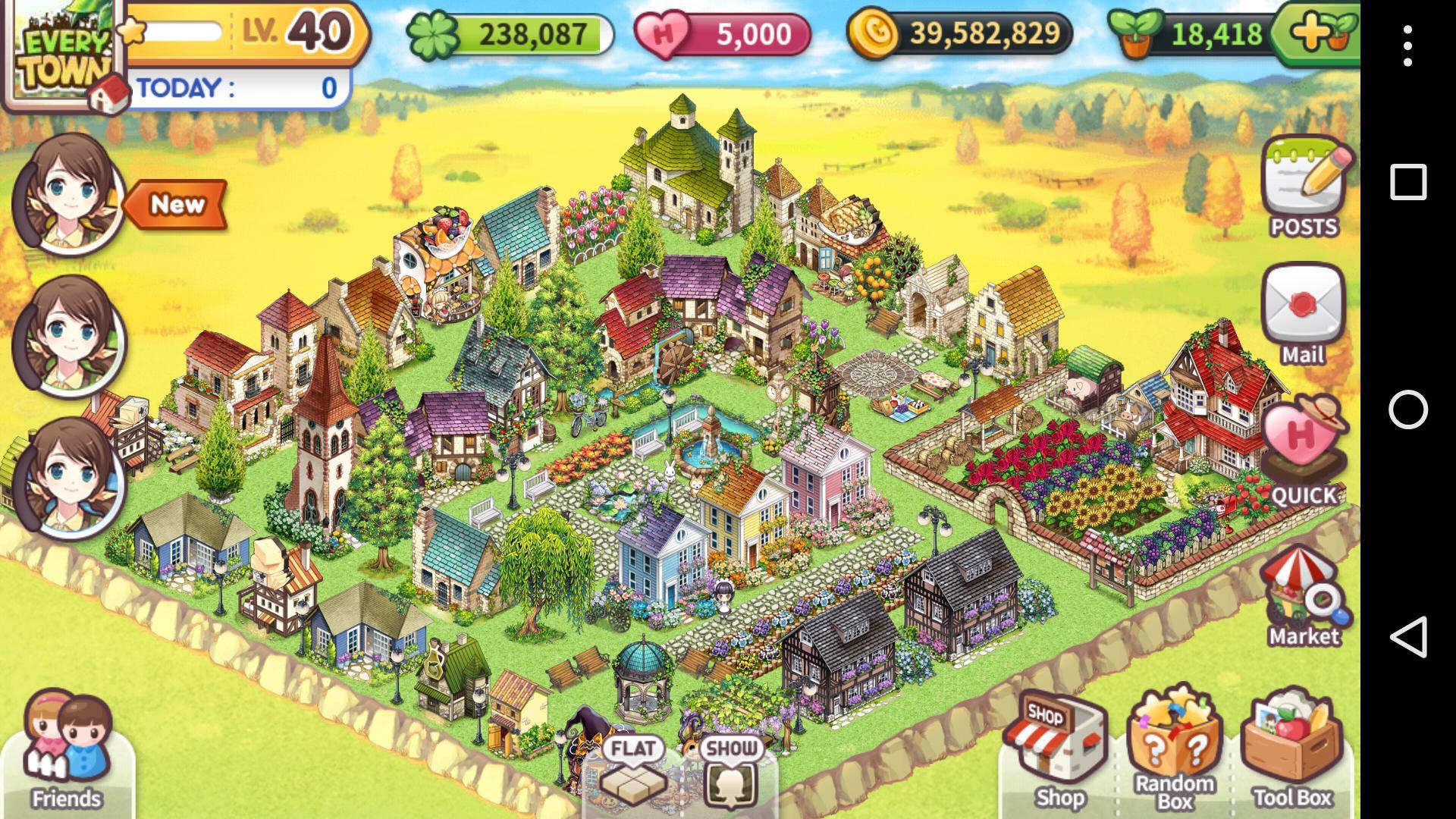 开心庄园(农场模拟)安卓版v1.0.4截图4