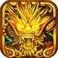 小小屠龙(放置RPG)手游 v1.0.2