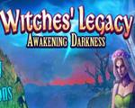 女巫的遗产7:黑暗召唤测试版