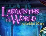 世界迷宫2:禁忌的缪斯典藏版