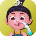 宝贝牙医照顾(休闲小游戏)手游v1.0