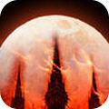 暗黑城主(探索RPG)手游 v1.2.0