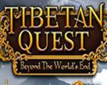 西藏之旅:世界的尽头典藏版