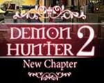 恶魔猎手2:新篇章典藏版