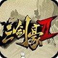 三剑豪2(同名续作arpg)手游1.1.0