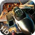飞机世界大战(策略玩法)手游 v1.0.0