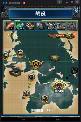 飞机世界大战(策略玩法)手游v1.0.0截图0