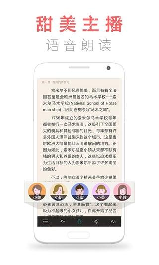 咪咕阅读安卓版v6.5.0官方最新版截图3