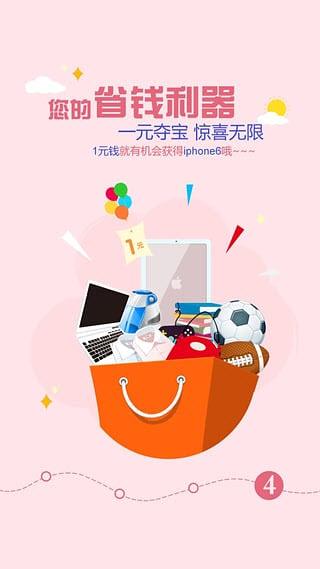 学生赚安卓版V7.05官方版截图3