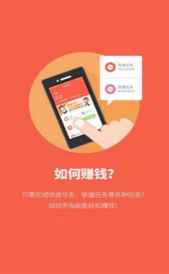 新口袋ATM安卓版V20151117官方版截图3