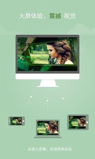 八角星视频制作神器安卓版v3.0.1 官方版截图2