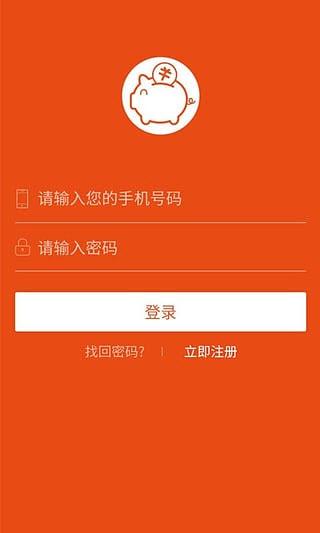 有钱划安卓版V2.0.10官方版截图1