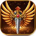 永恒奇迹(暗黑RPG)手游 v1.02