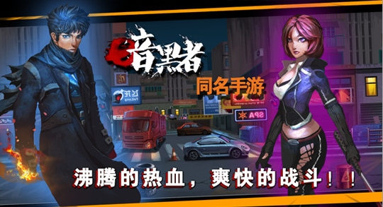 暗黑者(动作RPG)手游v1.0截图1