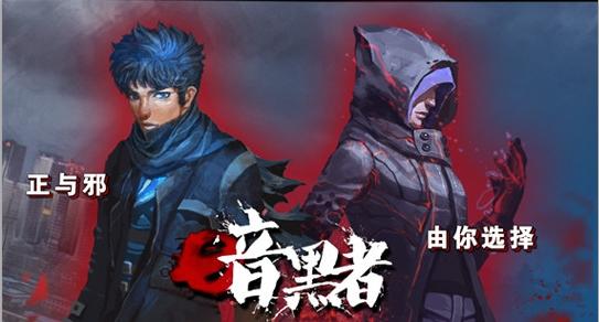 暗黑者(动作RPG)手游v1.0截图2