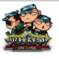 火线战争官网(策略坦克射击)1.9.07.14