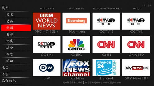 CloudTV破解版官网版截图0