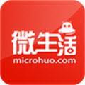 微生活安卓版 V3.21官方版