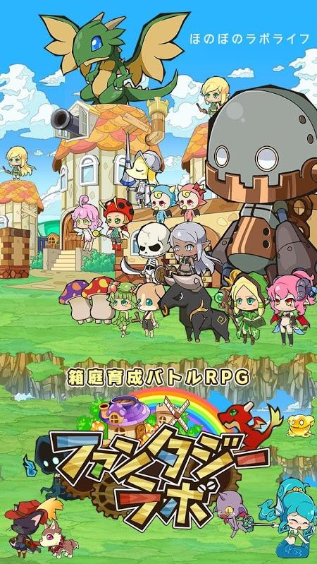 幻想实验室(养成RPG)手游v1.0.5截图0