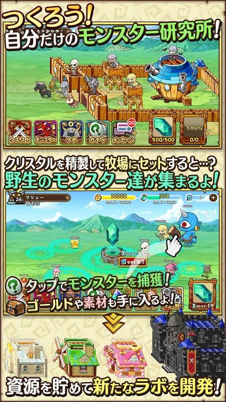 幻想实验室(养成RPG)手游v1.0.5截图1
