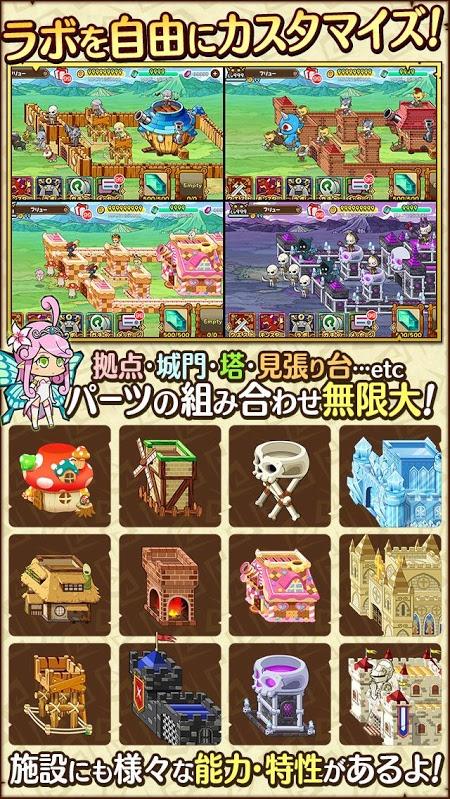 幻想实验室(养成RPG)手游v1.0.5截图3