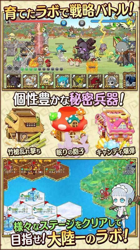 幻想实验室(养成RPG)手游v1.0.5截图4