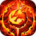 赤焰之怒(角色扮演)手游v1.0.0
