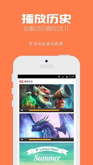 炉石传说游戏视频安卓版v1.4.4官方免费版截图2