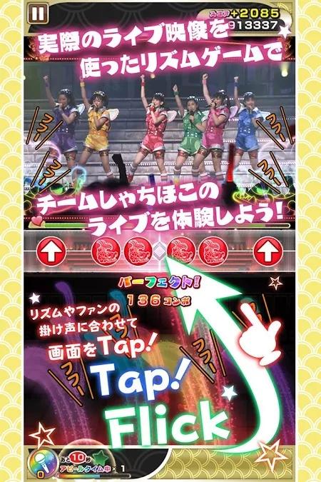 虎鱼热舞(音乐游戏)手游v1.0.5截图1