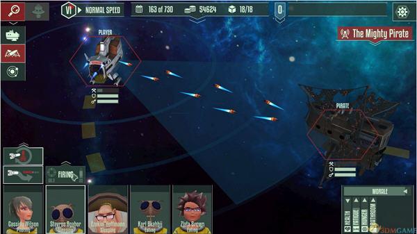 宇宙舰队队长截图3