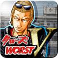 热血高校X极恶王V(格斗RPG)手游v1.0.0