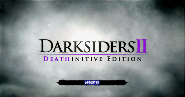 暗黑血统2:死亡终极版截图0