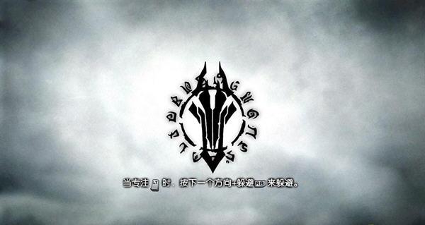 暗黑血统2:死亡终极版截图1
