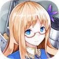 战舰少女r官网安卓版 v2.1.0