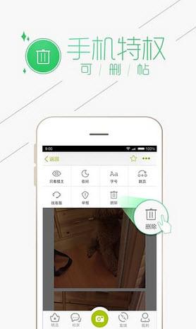 重庆购物狂安卓版V5.6.3官方版截图1