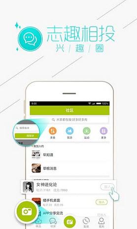 重庆购物狂安卓版V5.6.3官方版截图2