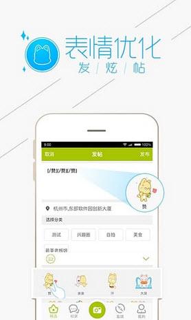 重庆购物狂安卓版V5.6.3官方版截图3
