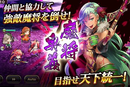 战国明日香ZERO(卡牌RPG)手游v1.0.1截图3