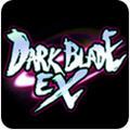 黑暗之剑EX华丽动作手游