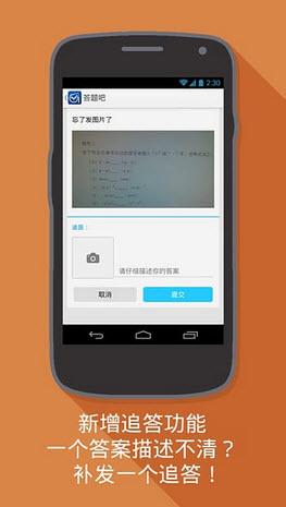 答题赚钱安卓版V2.2.1官方版截图1