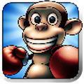 猴子拳击(格斗对战)手游安卓版v3.9.6