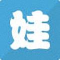 娃的课程表安卓版 v1.2.5最新免费版