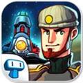 外星大战:空间侵略者修改版