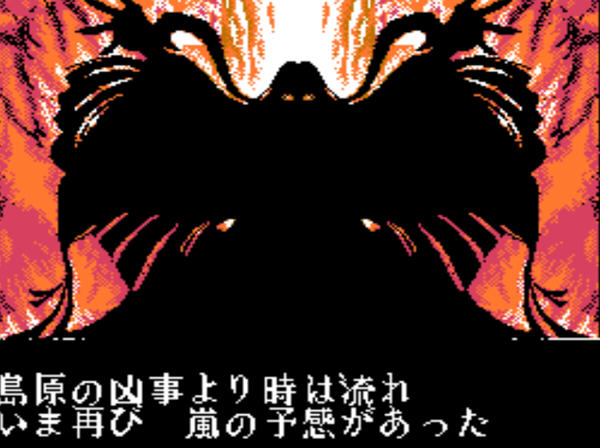 真侍魂霸王丸地狱变截图2
