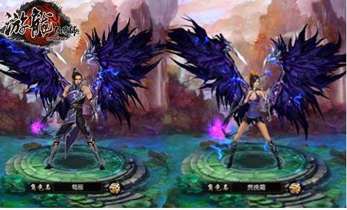 游龙仙侠传手游官网v1.0.0截图0
