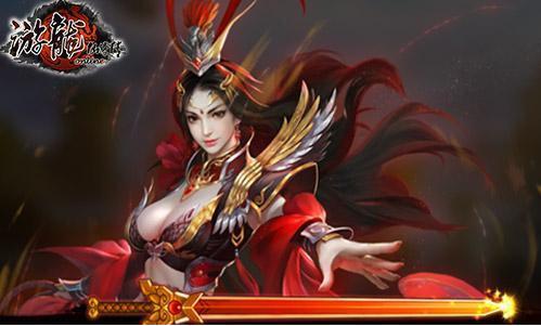 游龙仙侠传手游官网v1.0.0截图2