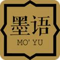 墨语书法安卓版 v2.0.724最新免费版