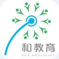 浙江和教育教师版 V3.0.2官方安卓版